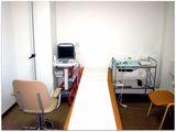 Клиника Фираком, фото №5