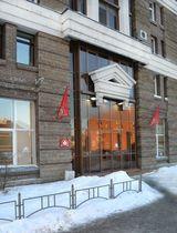 Клиника Неомед, фото №4