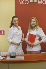 Клиника Неомед, фото №1