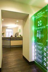 Клиника Euromed In Vitro, фото №3
