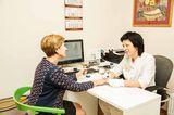 Клиника Бенефакта, фото №4