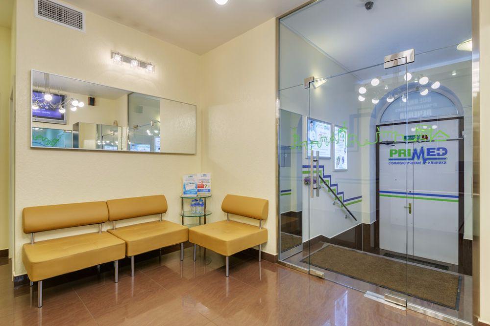 Клиника , фото №45