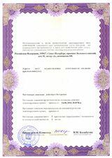 """Клиника """"КЛИНИКА МЕДСЕРВИС"""", фото №6"""