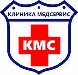 """Клиника """"КЛИНИКА МЕДСЕРВИС"""", фото №1"""