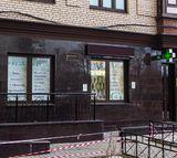 Клиника Клиника Рута , фото №4
