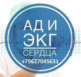 Клиника Балтийская Жемчужина, фото №7