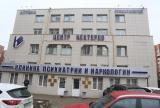 Клиника Бехтерев, фото №1
