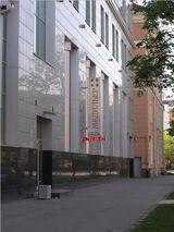 Клиника Медильер, фото №6