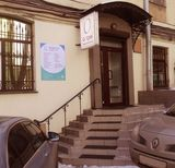 Клиника О-Три, фото №1