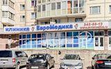 Клиника Евромедика, фото №7