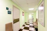 Клиника Энерго, фото №7
