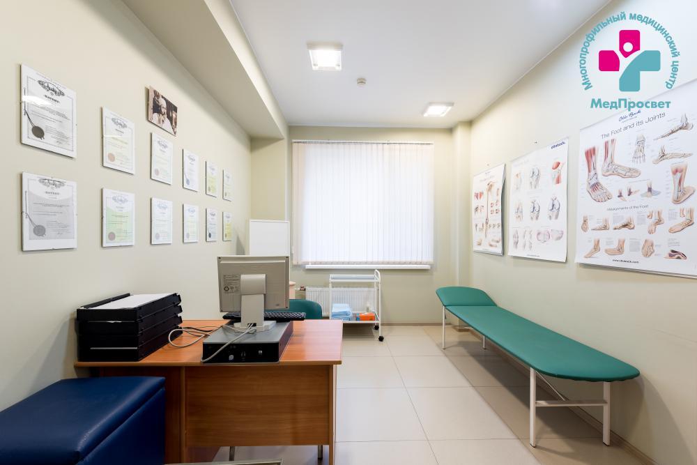 Клиника МедПросвет, фото №7