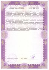 Клиника МедПросвет, фото №4