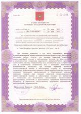 Клиника МедПросвет, фото №5