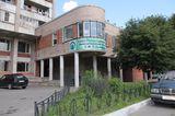 Клиника доктора Бубновского, фото №1