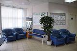 Клиника Эко, фото №3