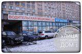 Клиника Медкомиссия №1, фото №1