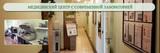 Клиника Иммунобиосервис, фото №3