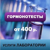 Клиника РИОРИТ, фото №7