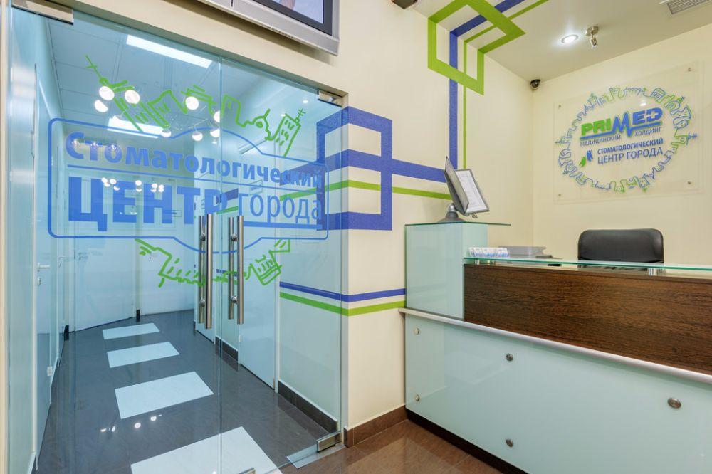 Клиника , фото №42