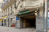 Клиника Стоматологический Центр Города, фото №4