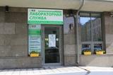 Клиника Хеликс на Горьковской, фото №1