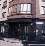 Клиника Клиника Рута , фото №1