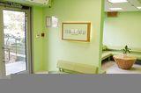 Клиника АрсВита, фото №2