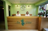 Клиника АрсВита, фото №5