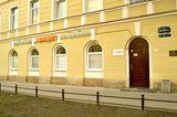 Клиника Лазарет, фото №1